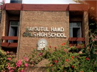 Buyut-ul- Hamd High School