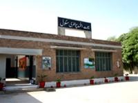 Buyut-ul- Hamd Primary School