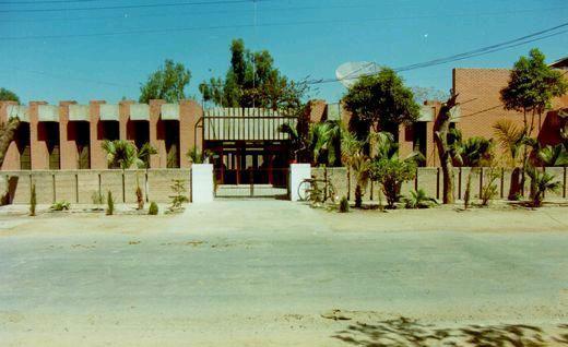 Khilafat Library