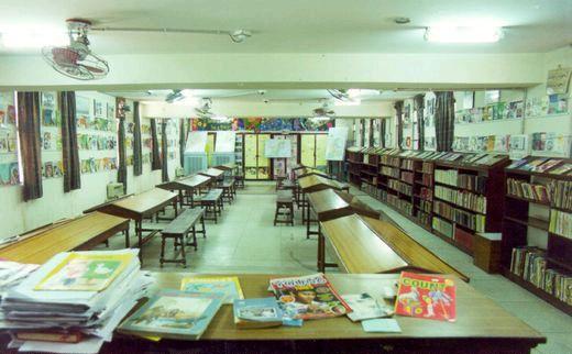 Khilafat Library2