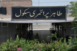 Tahir Primary